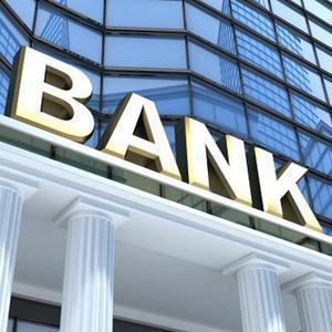 Банки Омутнинска
