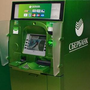 Банкоматы Омутнинска