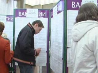 Центры занятости Омутнинска