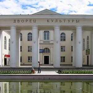 Дворцы и дома культуры Омутнинска