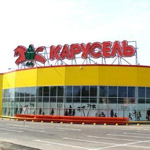 Гипермаркеты Омутнинска