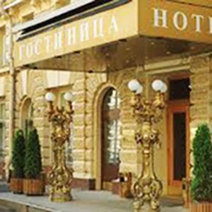 Гостиницы Омутнинска