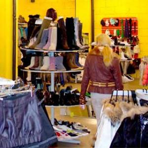 Магазины одежды и обуви Омутнинска