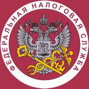 Налоговые инспекции, службы Омутнинска