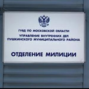 Отделения полиции Омутнинска