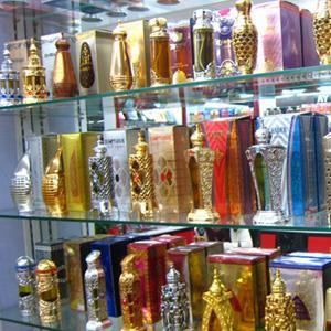 Парфюмерные магазины Омутнинска