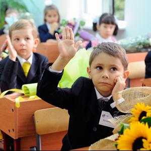 Школы Омутнинска