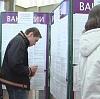 Центры занятости в Омутнинске