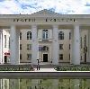 Дворцы и дома культуры в Омутнинске