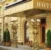 Гостиницы в Омутнинске