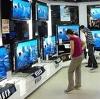 Магазины электроники в Омутнинске
