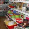 Магазины хозтоваров в Омутнинске