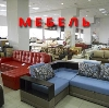 Магазины мебели в Омутнинске