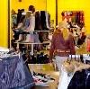 Магазины одежды и обуви в Омутнинске