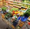Магазины продуктов в Омутнинске