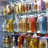 Парфюмерные магазины в Омутнинске