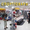 Спортивные магазины в Омутнинске