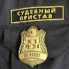 Судебные приставы в Омутнинске
