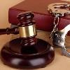 Суды в Омутнинске