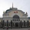 Железнодорожные вокзалы в Омутнинске