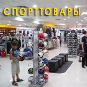 Спортивные магазины Омутнинска