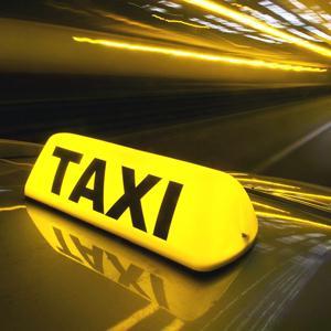Такси Омутнинска