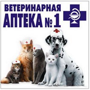 Ветеринарные аптеки Омутнинска